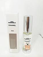 Coco Mademoiselle - Travel Perfume 30ml
