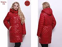 Женское стильное демисезонное пальто полу-прилегающего силуэта