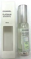 Chanel Platinum Egoiste  - Travel Perfume 30ml