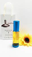 Calvin Klein Euphoria for Woman - Travel Perfume 35ml