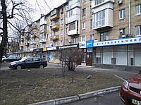 Гагарина 9 (Днепровский р-н)