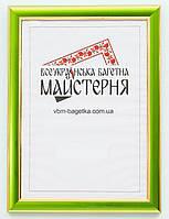 Рамка для документов А3, 30х40 Зеленая