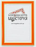 Рамка для документов А3, 30х40 Оранжевая