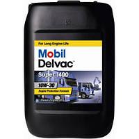Mobil Delvac Super 1400 10W-30 - моторное масло полусинтетика - 20 литров