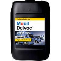 Mobil Delvac Super 1400Е 15W-40  - моторное масло минеральное - 20 литров