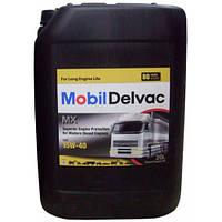 Mobil Delvac MX 15W-40 - моторное масло минералка - 20 литров