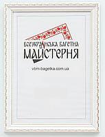 Рамка для документов А3, 30х40 Белая