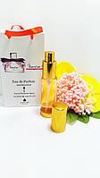 Lanvin Marry Me - Travel Perfume 35ml