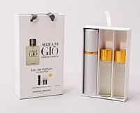 Armani Di Gio edt 3x15ml - Trio Bag