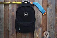 Городской рюкзак черный Converse / Рюкзак Конверс