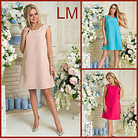 42-48 размеры, Нежное летнее женское платье Дженни батал бежевое розовое зеленое голубое сарафан