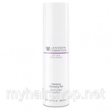 Очищающий гель JANSSEN Oily Skin Clarifying Cleansing Gel 500 мл
