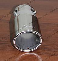 Насадка на глушитель CarEx YFX-0611