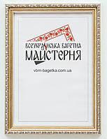 Рамка для документов А3, 30х40 Серебро