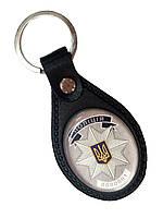 Брелок для ключей Полиция (кожа), 4056/2