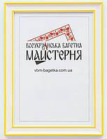 Рамка для документов А3, 30х40 Желтая