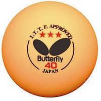 Шарики для настольного тенниса BUTTERFLY (реплика)  оранжевые 3шт., фото 1