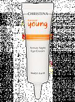 Активный ночной крем для кожи вокруг глаз - Forever Young Active Night Eye Cream