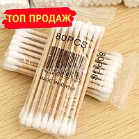 Ватные палочки для ушей Деревяные 80шт