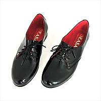 Туфли оксфорды, натур. кожа, 36-40 р., фото 1