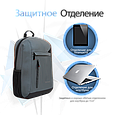"""Рюкзак для ноутбука Promate Lucent-BP 15.6"""" Grey, фото 3"""