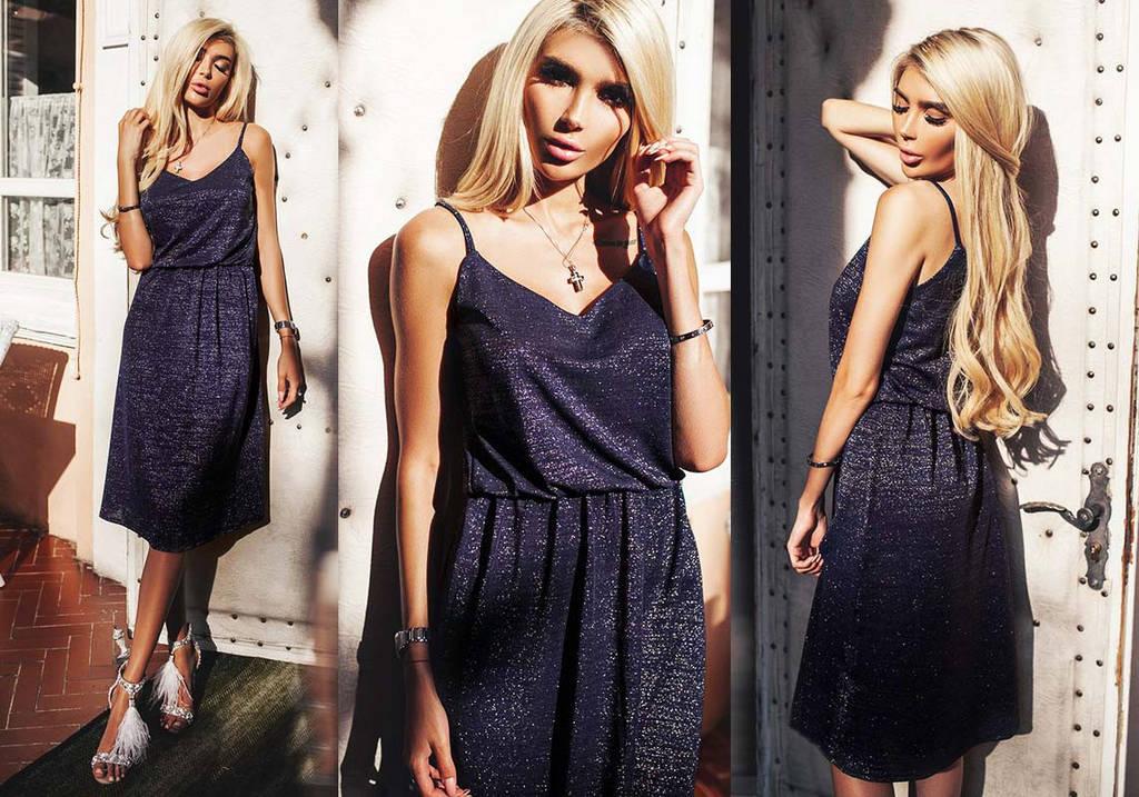 965b4d6bfa90 Элегантное нарядное платье средней длины 0157