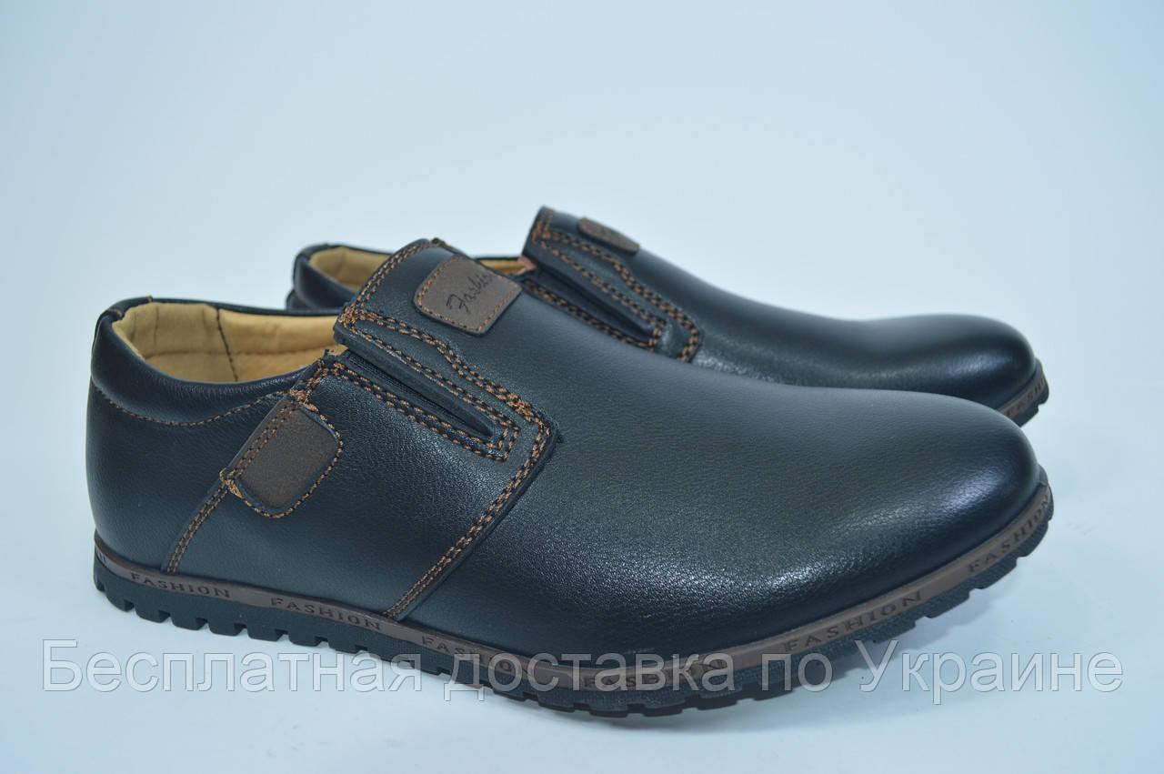Мужские туфли полуспорт Обувь для школы - ShoesGoGo в Киеве