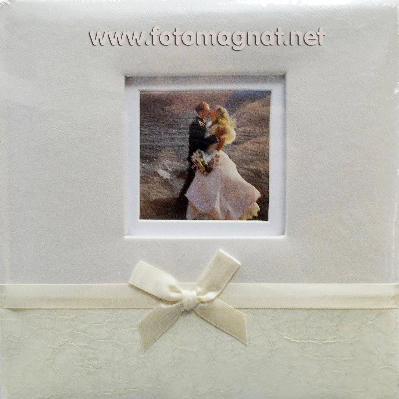Свадебный фотоальбом на 200 фото 10 х 15