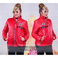 """Женская демисезонная  куртка """"Стелла""""  размер 50,52,54"""