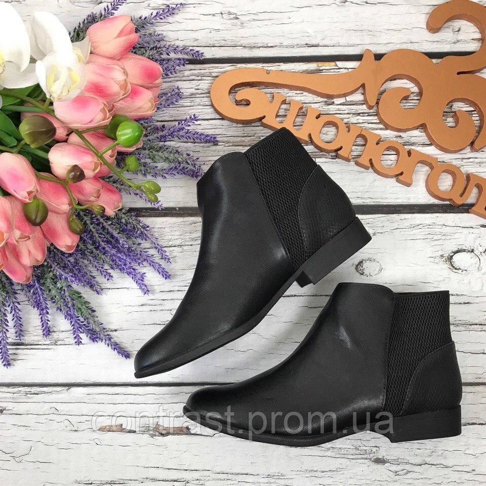 Оригинальные ботинки челси Call It Spring с фактурными вставками  SH3228