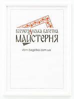 Рамка для документов А5, 15х21 Белая