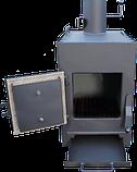 Пиролизная печь Теплун АОТ-12, фото 5