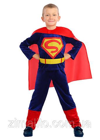 Супермен карнавальный костюм детский