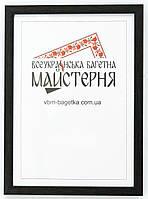 Рамка для документов А5, 15х21 Черная