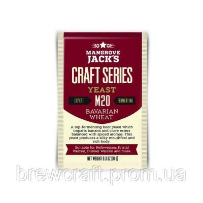 Дрожжи пшеничные Mangrove Jack's M20 Bavarian wheat, 11 грамм, фото 2