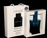 Lalique Encre Noire pour Homme - Travel Perfume 50ml