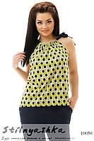 Легкий костюм брюками большого размера Шарики желтый верх