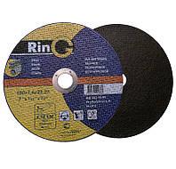 Круг відрізний Ring 180*1.6*22 мм