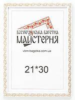 Рамка для документов А5, 15х21 Белая с позолотой