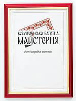 Рамка для документов А5, 15х21 Красная