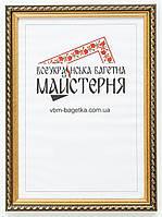 Рамка для документов А5, 15х21 Золотая