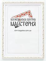 Рамка для документов А5, 15х21 Белая с золотом