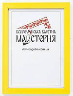 Рамка для документов А5, 15х21 Желтая