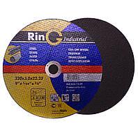 Круг відрізний Ring 230*3.0*22 мм