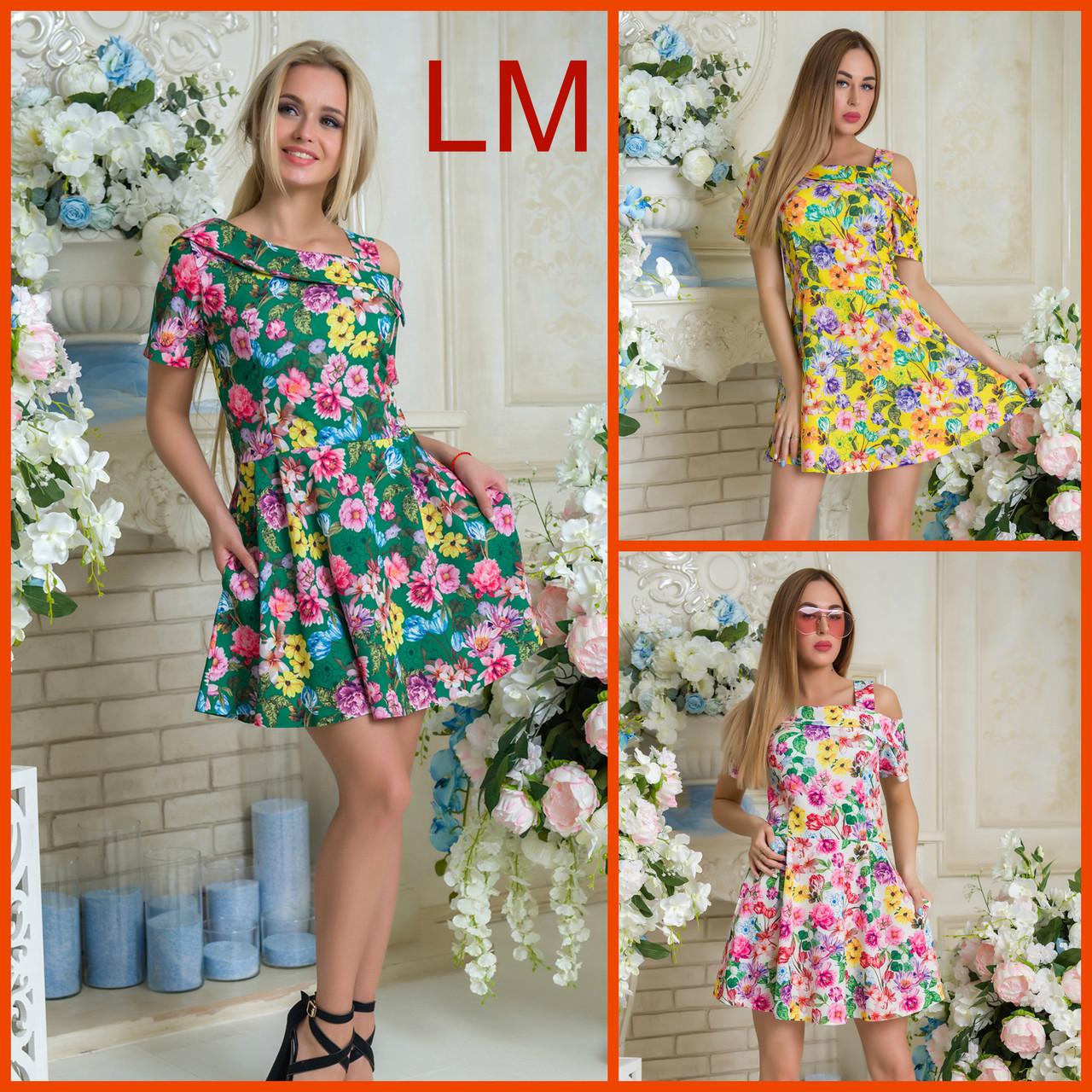 d6631b7d76e14af 42-48 размеры, Летнее женское платье Женя большого размера с цветами зеленое  розовое синее