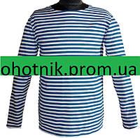 Тельняшка с начесом длинный рукав, р 60. Цвет Голубые полосы.
