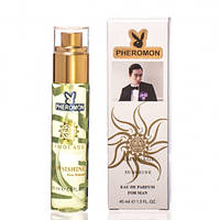 Amouage Sunshine Men edp - Pheromone Tube 45ml