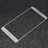 Full Cover захисне скло для Xiaomi Mi Max 2 - White, фото 2