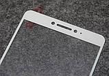 Full Cover захисне скло для Xiaomi Mi Max 2 - White, фото 3