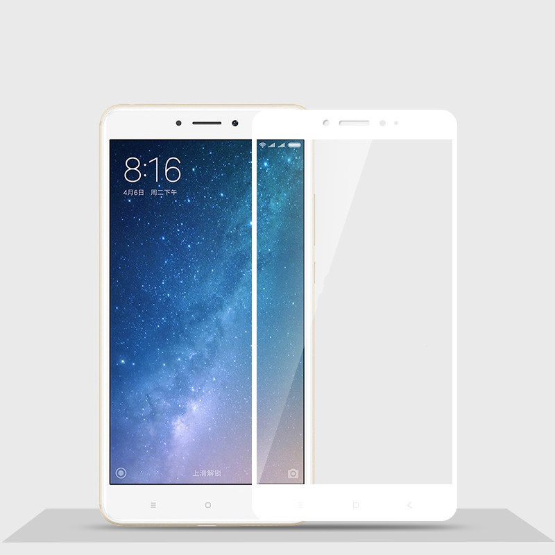 Full Cover захисне скло для Xiaomi Mi Max 2 - White